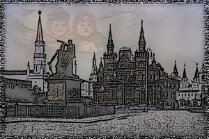 Грезы о Москве
