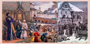 о создании русского государства