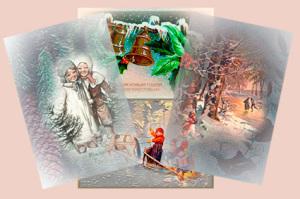 Рождественские миниатюры.